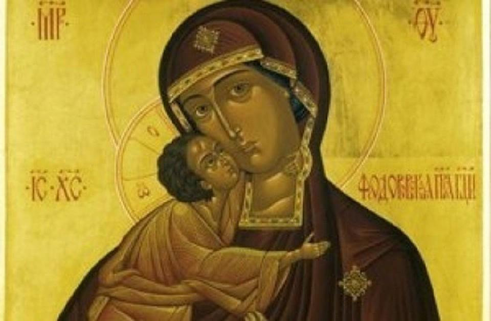 чудотворная Феодоровская икона Пресвятой Богородицы