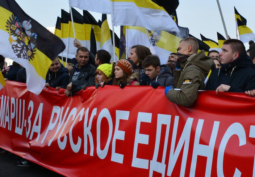 Русский марш, националисты
