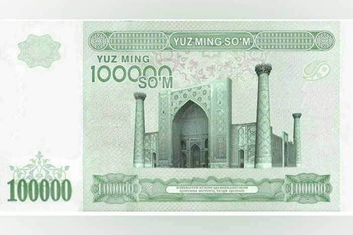 100 000 сумов