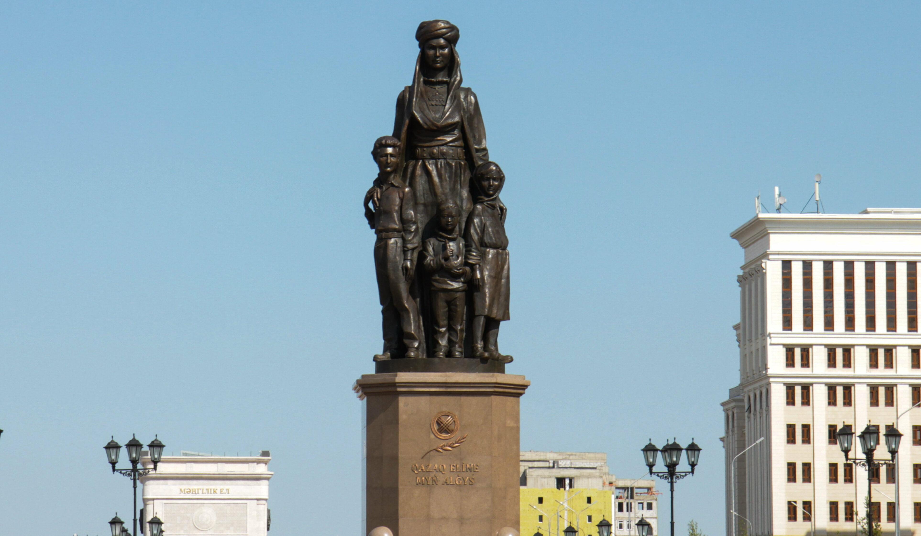 астана монумент казак елине мын алгыс