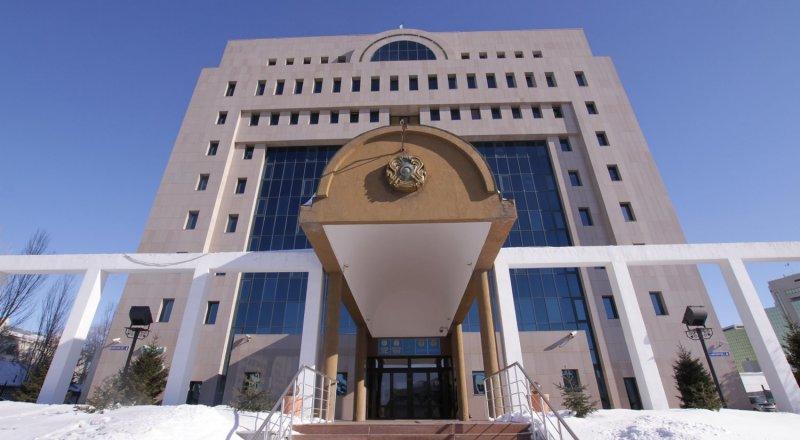Конституционный совет
