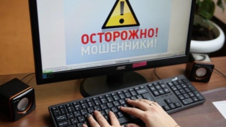 онлайн банк открытие для юридических лиц