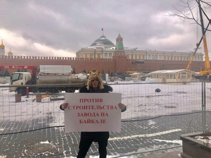 Зверев, пикет на Красной площади