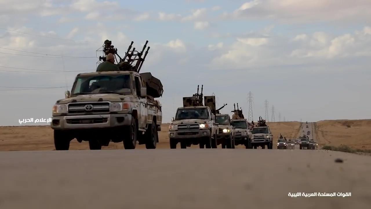 Наступление ЛНА на Триполи, Ливия