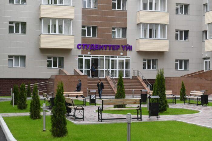 Дом студентов