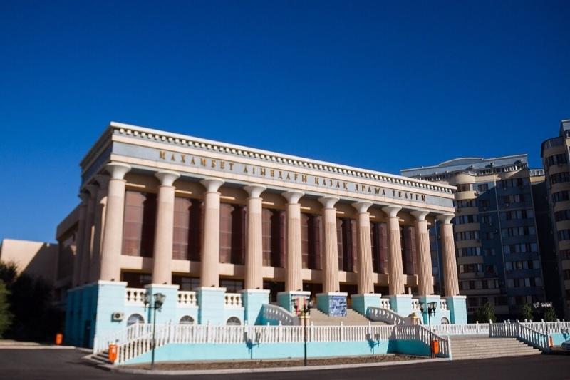 Казахский драматический театр имени Махамбета Утемисова