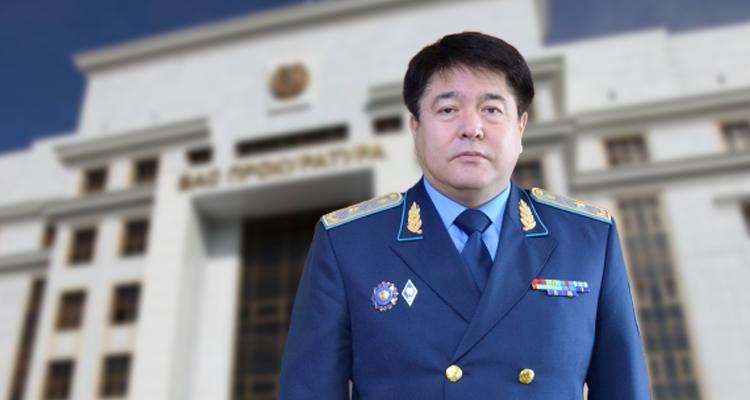 Замгенпрокурор выступил с обращением к казахстанцам