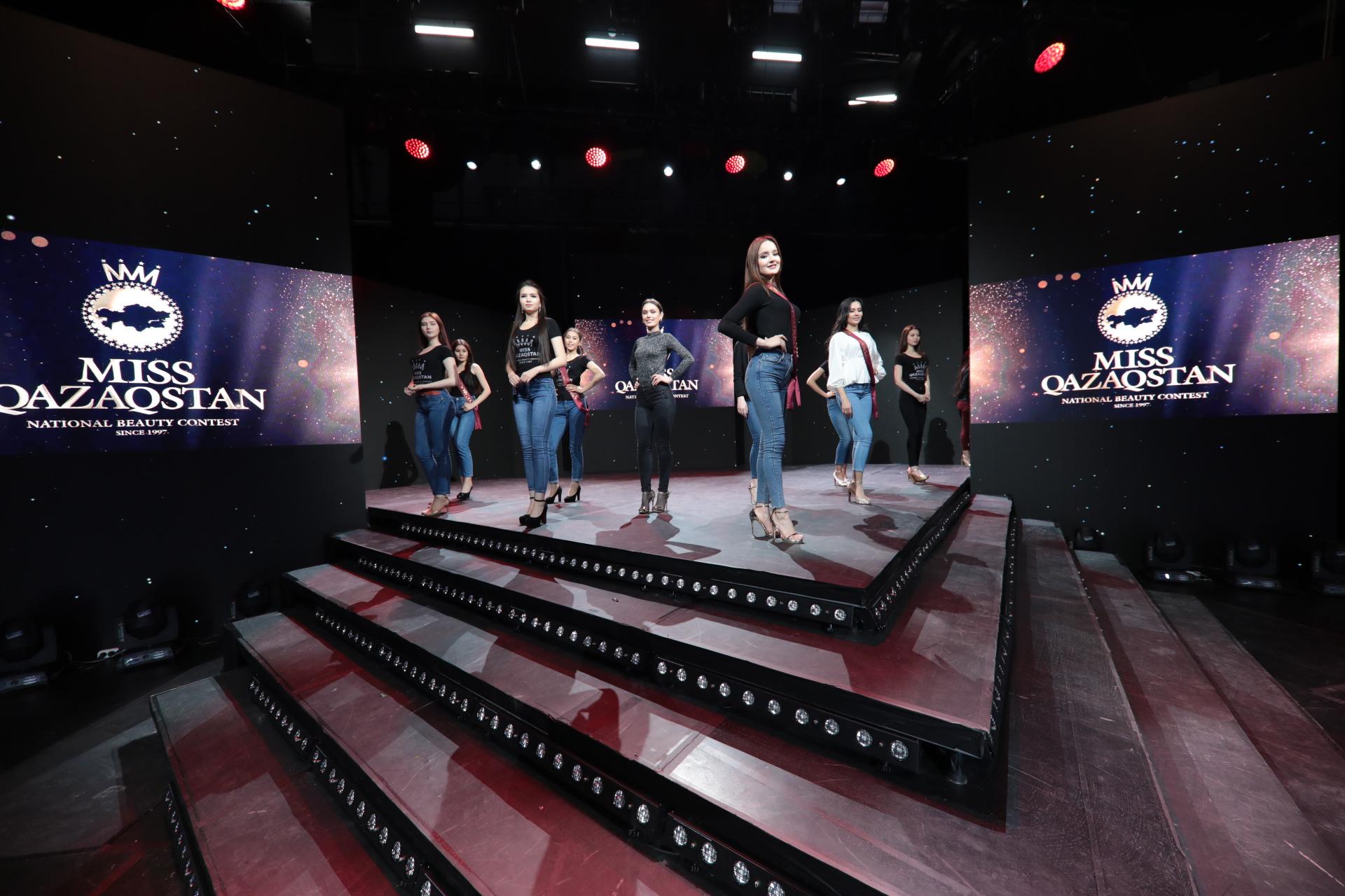 Мисс Казахстан 2019