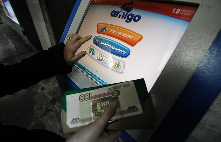 Лимит на денежный перевод между рф и кз