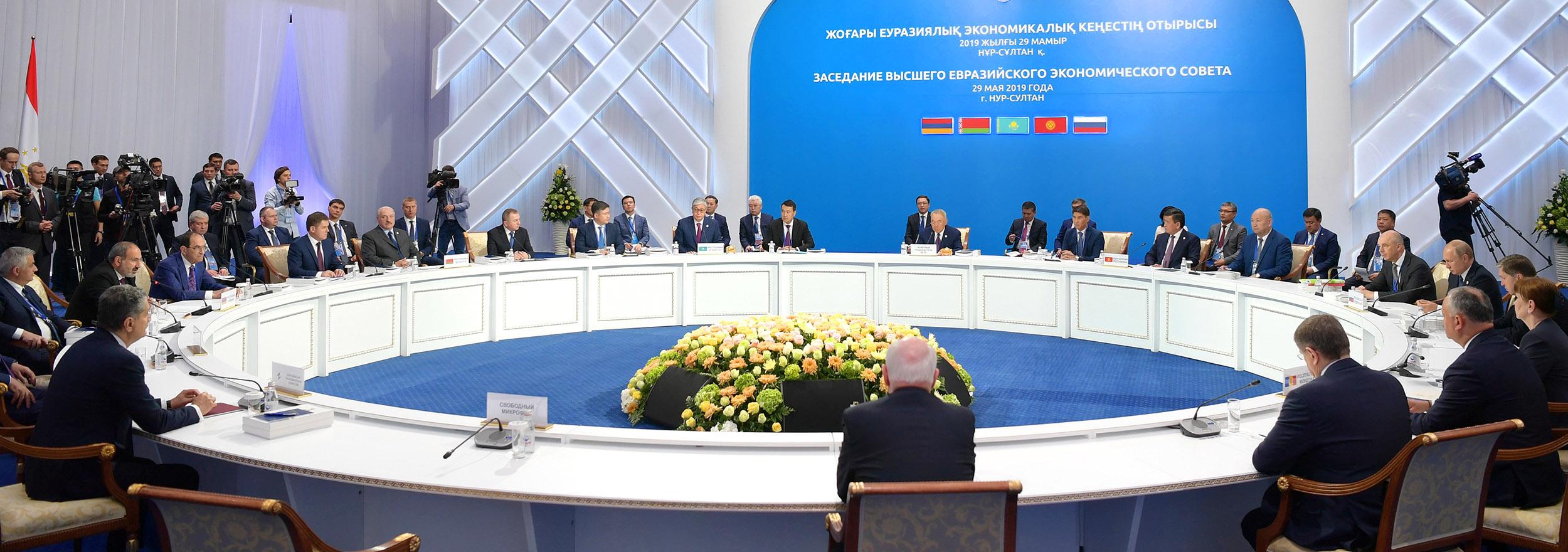 Высший Евразийский экономический совет
