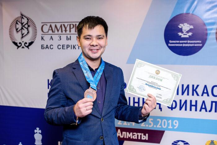 ануар исмагамбетов