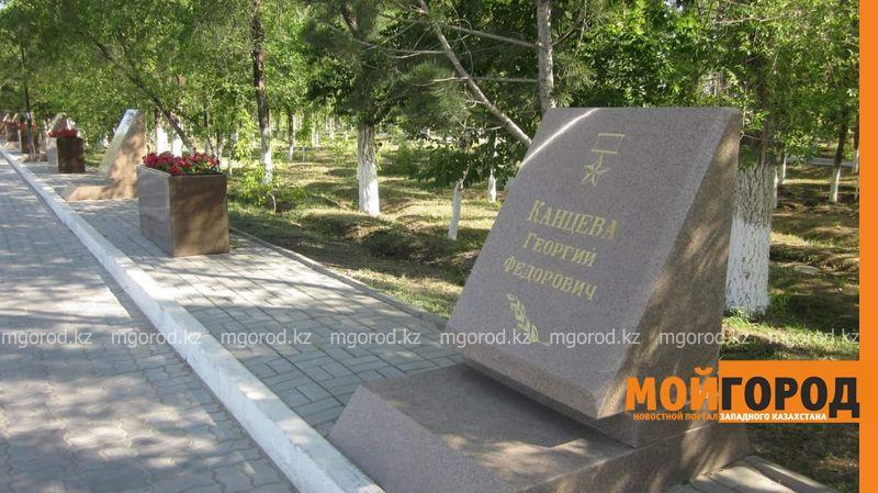 вандалы в Атырау