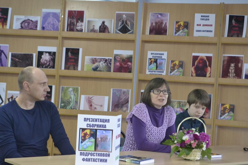 презентация сборника фантазмы в петропавловске