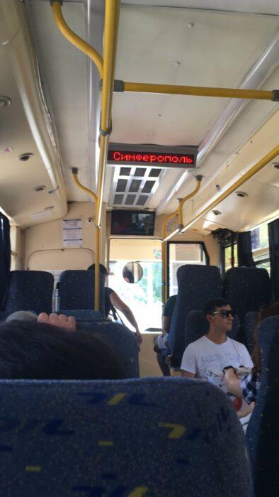 В троллейбусе Симферополь-Ялта