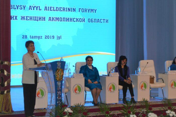 Форум сельских женщин