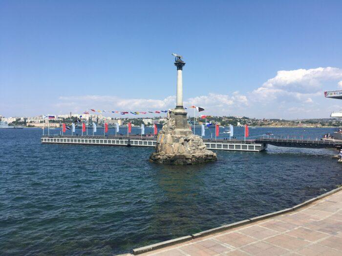 Севастополь накануне дня ВМФ