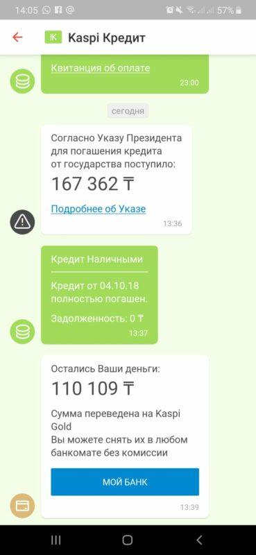 тинькофф банк онлайн оплата кредита по номеру договора через интернет