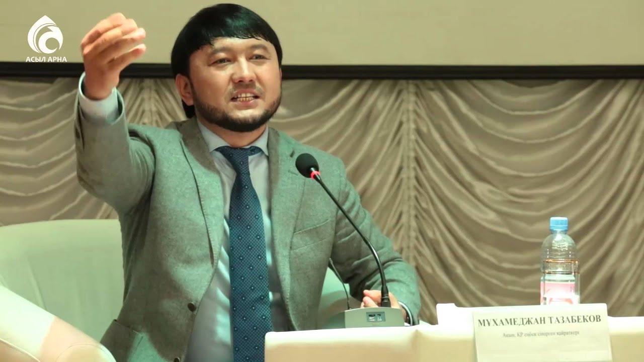 36861c8eccda78a6f8f161f9db30402b - Kazakhs and rallies incompatible — Mukhamedzhan Tazabek