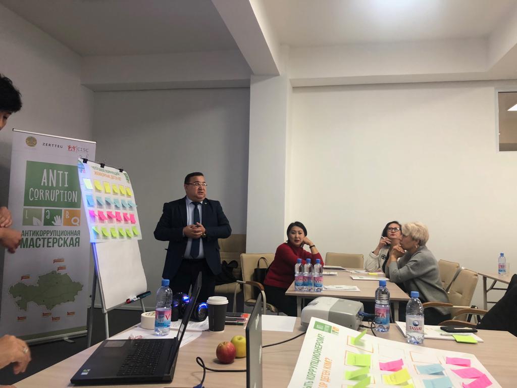 """8b4381df82cd4e1382d596f7ce84941c - In Almaty passed the """"anti-corruption workshops"""""""