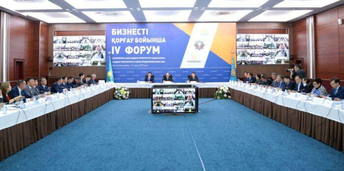 генеральная прокуратура защита бизнеса форум