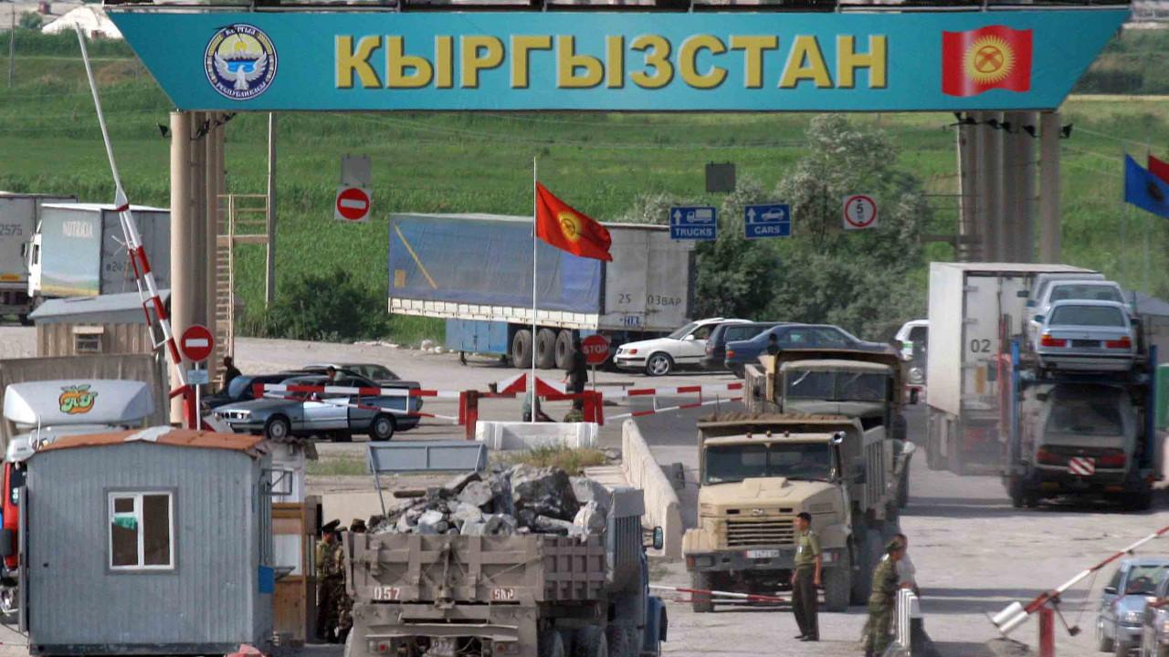 таможня кыргызстан