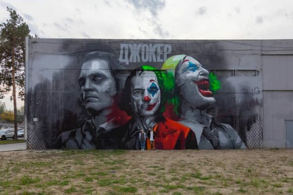 67caaecd868ea77bcdbee36a350e58e0 600x400 - The mural with the Joker in Almaty paint will not