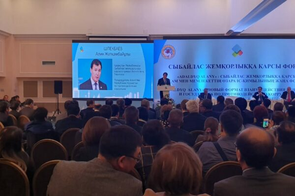 69f0c7ca13cadc11170a13b63dbb9cf2 600x400 - The new format of anti-corruption have been suggested during the Forum in Almaty