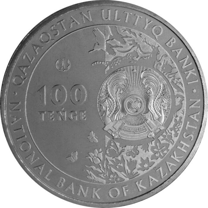 коллекционная монета бабочка