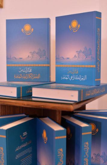 презентация антологий казахской литературы в каире