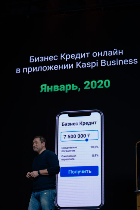 c4eb861c3c95d552b278192b85c8d04f 467x700 - Mikhail Lomtadze: in 2020 Kaspi.kz will Finance the development of SMEs