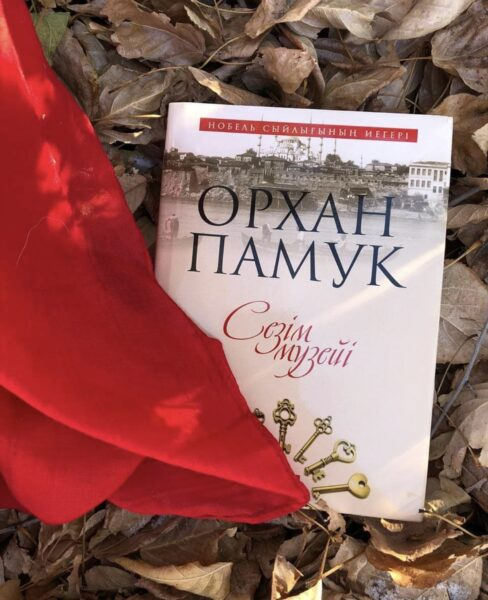 fc0b51c56d6e19508e13da08c9cad087 e1573802056480 - The Kazakh-speaking reader has lagged behind world trends — publisher