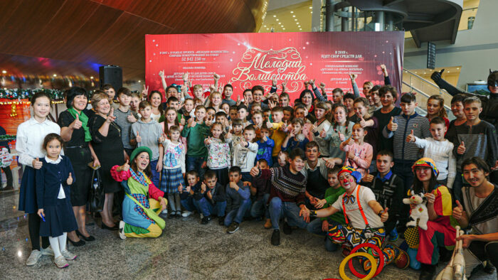 "13293237c2224f72f06b7c9837d2a0d4 700x394 - Charity festival ""Melodies of magic"" opened at the Nur-Sultan"