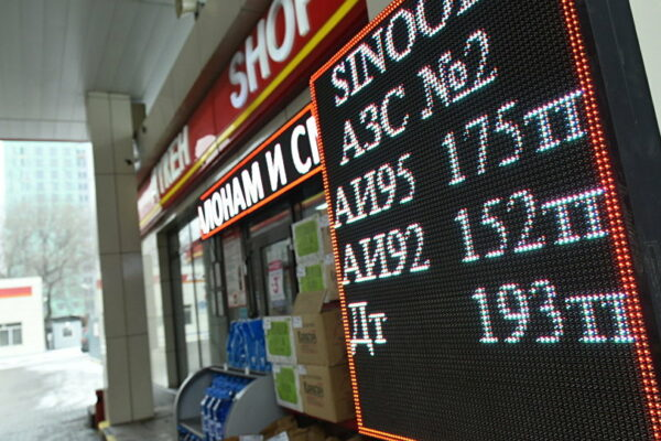 1dc2a4048d6a26db3f072797308fcc4c 600x400 - As the increase in the prices of petrol and gas combined with the fight against inflation?