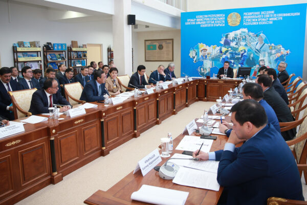 546806b94a4915a674f5b055db56069a 600x400 - Kazakhstan is preparing for the fourth industrial revolution