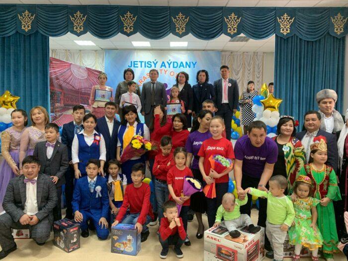 "620550a9e6d8754d99144e2551b83574 700x525 - Family contest ""Parity Otbasy"" was held in Almaty"