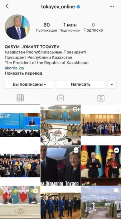 20e2de352cba0115d568b0e3ce3f0da4 388x700 - The number of subscribers Instagram account Tokayev more than a million people