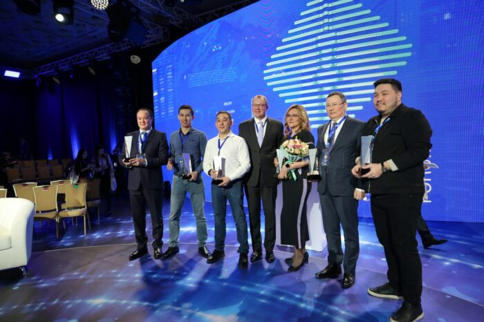 Digital Almaty Forum