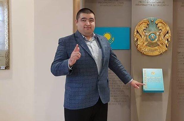 Б. Галимжанов
