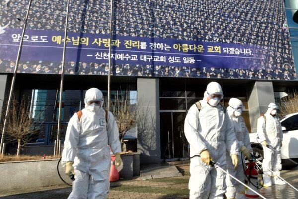 57fb954c5f19331bbce2a1086d985630 600x400 - South Korea broke the local record for the coronavirus