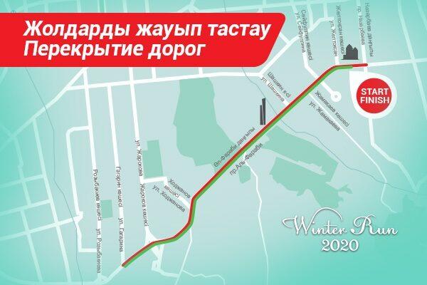 c263640e7f8ddb4aa1b714dcc11a96ab 600x400 - Al-Farabi in Almaty partially overlaps