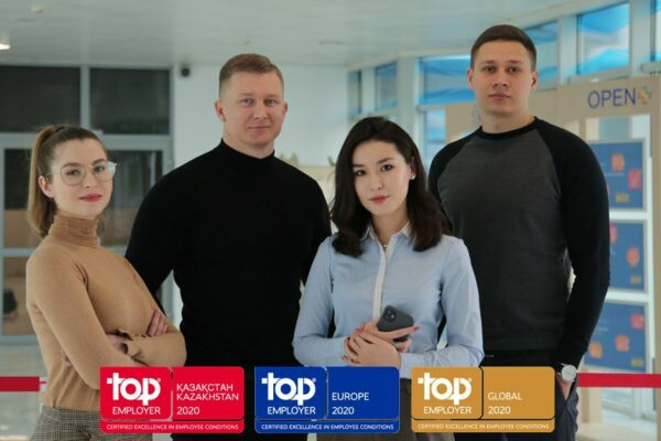 cd5599958500c39a441f0b978e265081 600x400 - Kazakhstan company named one of best employers in Europe