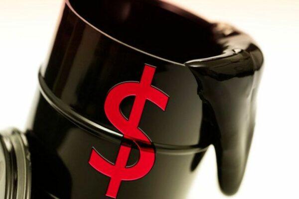 b75398fc950331776047ebca1012efd3 600x400 - The peak oil crisis passed: Kazakhstan complies with its international obligations