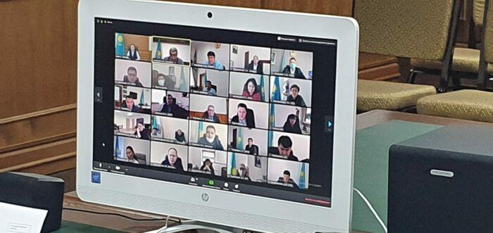 Онлайн совещание
