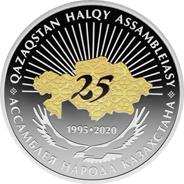 коллекционные монеты 25 лет анк