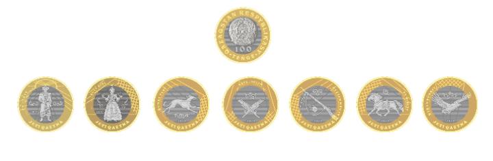 монеты жети казына