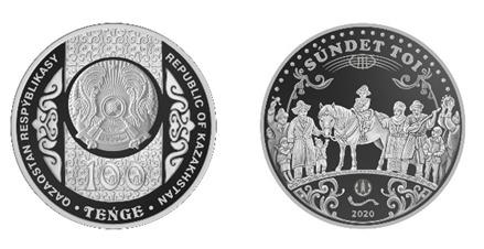коллекционные монеты сундет той
