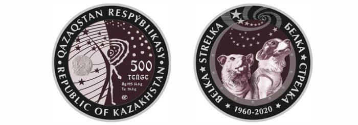 коллекционные монеты белка стрелка