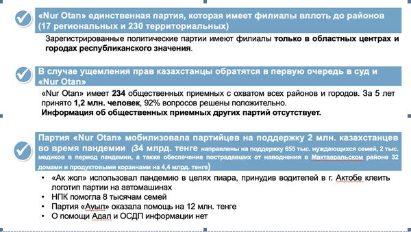 ертысбаев