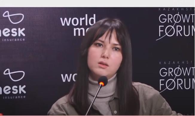 Айнұр Қалдығұлова