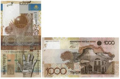 банкнота 1000 тенге 2006 года